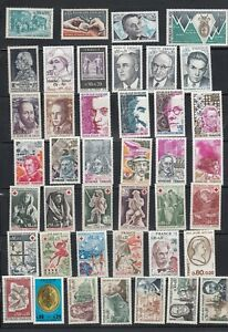 FRANCE VERY NICE LOT OF 41 SURTAXE STAMPS - ALL MINT ORIGINAL GUM NEVER HINGED