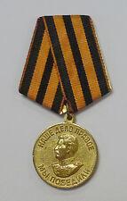 {BJSTAMPS} WW2 MEDAL for VICTORY over GERMANY Original 1945-47