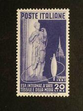 REPUBBLICA 1951 ARTE TESSILE  MNH** .