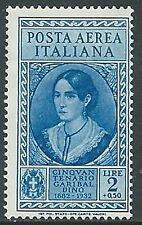 1932 REGNO POSTA AEREA GARIBALDI 2 LIRE MH * - Y078-2