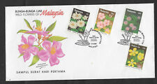 (FDC90015) MALAYSIA 1990 Wild Flowers of Malaysia First Day Cover FDC