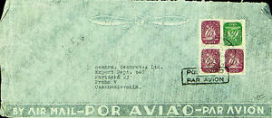 PORTUGAL 1949 POST WWII BOAT B4 ON AIRMAIL COVER TO CZECH