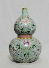 Chinese  Famille  Rose  Porcelain  Gourd  Shape  Vase   With  Mark     M163