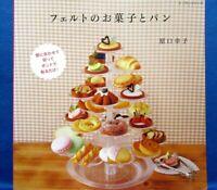 Felt Sweets & Bread /Japanese Handmade Craft Pattern Book