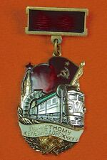 Vintage Soviet Russian USSR Honorary Railroad Worker Numbered Badge Pin Medal