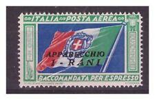 Francobolli del Regno d'Italia dal 1920 al 1943, tema rane