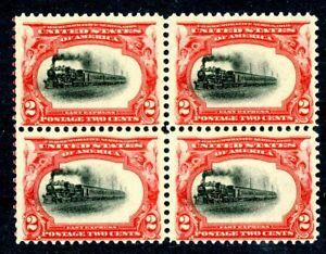 "USA 295 MINT NH BLOCK OF FOUR  VF++ ""FAST TRAIN"""