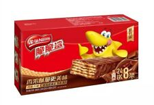 NESTLE Chocolate Waffle Cookie Snack Bar Wafer ( 32 PCS) 640g-USA SELLER