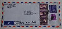 Hong Kong Used Airmail Cover to UK