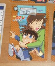 DETECTIVE CONAN PP CARDDASS CARD CARTE 30 MADE IN JAPAN 1996 MINT NEUF NEU