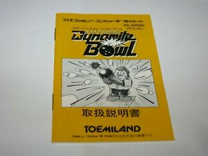 Dynamite Bowl Famicom replacement manual Japan import NES US Seller