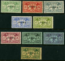 NEW HEBRIDES - 1911 Set to 5/- 'GREEN' SPECIMENS MLH SG18-28 Cv £250 [B2591]
