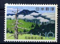 Sello Japon 1963 nº 729 Parque Nacional Ishizuchi Nippon stamps Japan