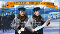Russia-2020. 200th anniversary of the discovery of Antarctica. Block