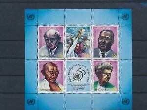 LO09125 Kyrgyzstan historical figures fp good sheet MNH