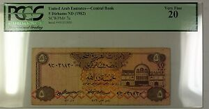 (1982) No Date United Arab Emirates 5 Dirhams Bank Note SCWPM# 7a PCGS VF-20
