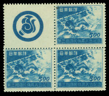 JAPAN 1948  3rd National Athletic Meet  5yen block of 4 w/ TAB Sk# C144a mint MH