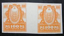 Russia 1921 #188 MNH OG Russian RSFSR Revolution Anniversary Gutter Pair $47.00!