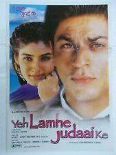 YEH LAMHE JUDAAI KE 2004 SHAH RUKH KHAN RAVEENA TONDON  Rare Poster Bollywood