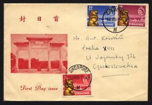 SINGAPORE 1959 New Constitution FDC to CSR