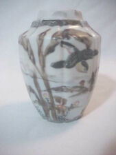 Asian Very OLD   Porcelain China Jar Yellow Breasted Bird Marked Beautiful
