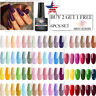 Meet Across 6 Bottles/set 8ml Soak Off UV Gel Nail Art Polish Varnish Kit DIY US