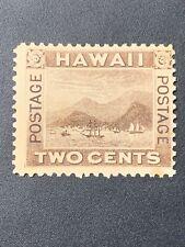 Hawaii Scott #75 View of Honolulu 1894 MH