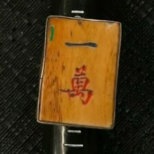 Vintage Sterling Silver Jewelry Ring- Mahjong Tile Number One Size: 9