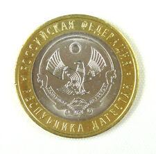 Russia Commemorative Coin 10 Rubles 2013 UNC
