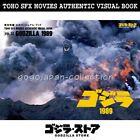 GODZILLA STORE TOHO SFX MOVIES AUTHENTIC VISUAL BOOK VOL.33 GODZILLA 1989