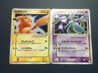 Pikachu mewtwo Gold Star Japanese Pokemon card 001/002 001/002 Gift Box Promo 01