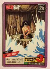 Yu Yu Hakusho Super battle Power Level Hidden Prism 64