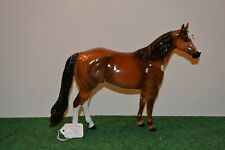 """Peter Stone #962 """"Holiday Horse 2000"""" Ish model from 2000. Used. Unboxed."""