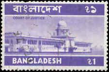 Bangladesh Scott #82 Used