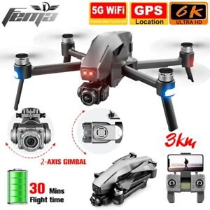 Professional Gimbal Camera Drones 6K GPS Long Distance 5G Quad copter Drone