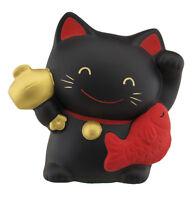 Hucha Gato Japonés 10.5cm & Su Poisson Manekineko Fabricado en Japón Negro 40655