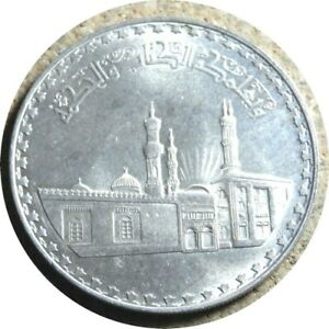 elf Egypt UAR 1 Pound Silver  AH 1359 1970 Al-Azhar Mosque