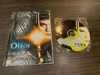 Los Altri DVD Alejandro Amenábar Zone 3 Asia Nicole Kidman Christopher Ecdeston