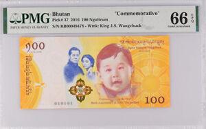 Bhutan 100 Ngultrum 2016 Comm. Baby P 37 Gem UNC PMG 66 EPQ