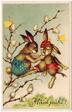 Unused Easter Greeting Card, 1920s, Estonia (1)