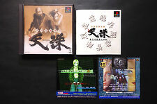 TENCHU Stealth Assassins SONY PlayStation PS1 Good.Condition JAPAN