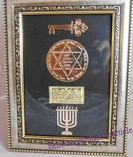 Kabala Judaica Icon Blessing for the Home framed gold plated Wall hanging charm