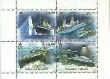 Timbres Bateaux Salomon 1335/8 o année 2012 lot 20088 - cote : 15 €