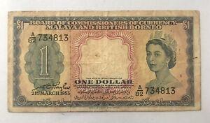 MALAYA BRITISH BORNEO ONE DOLLAR $1 1953 ELIZABETH II CURRENCY