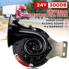 300dB 24V Wasserdicht Elektrisch Hupe Fanfare Horn Druckluft Loud 175Hz Schwarz
