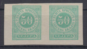 Montenegro Porto 50 Helera in pair 1902 no gum
