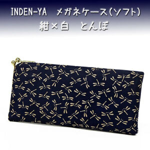 """F/S Eyeglass Case Deer Leather Lacquer Paint """"INDEN #4202"""" Handmade Japan"""