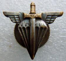 Insigne boutonnière Parachutiste BETAP Base ECOLE ORIGINAL TAP Commando 18 mm