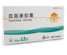 48boxes*12capsule Xuezhikang Capsules Adjust blood lipid levels new packing