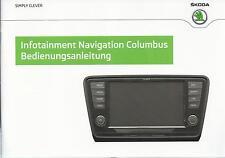 SKODA  Infotainment  Navigation  COLUMBUS  2012  Betriebsanleitung  Handbuch  RN